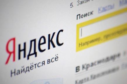 Как правильно настроить Медийно-контекстный баннер Яндекса?