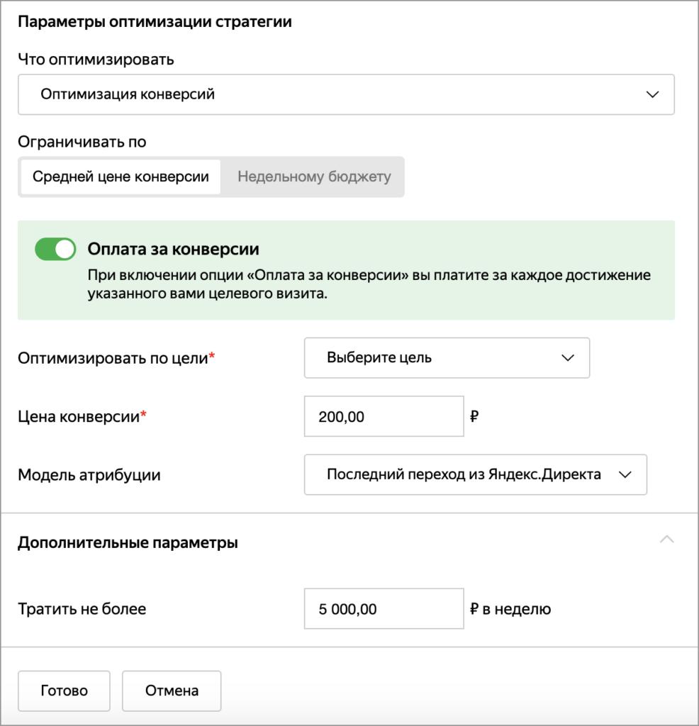 12 способов, которые помогут сэкономить деньги на контекстной рекламе в Яндексе и Google