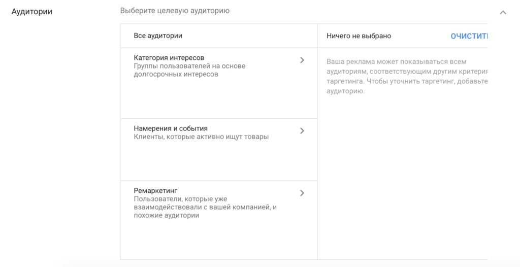 Как запустить видеорекламу через Google AdWords и Яндекс.Директ