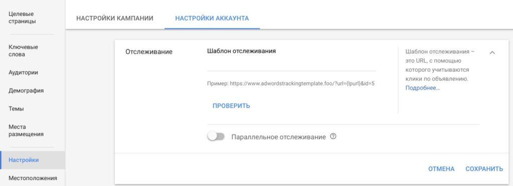 Дайджест новостей Google и Яндекс за май