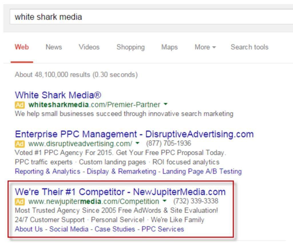 Реклама по брендам конкурентов