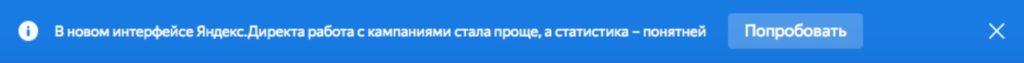 Дайджест новостей Google и Яндекс за июль