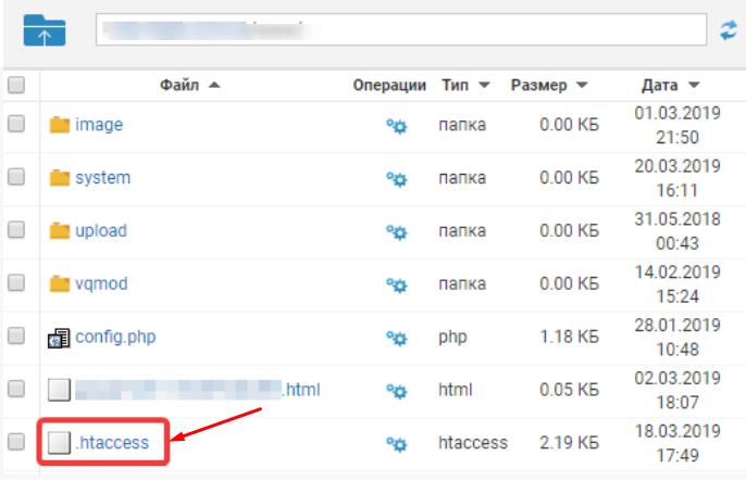 Настройка 301 редиректа в файле htaccess