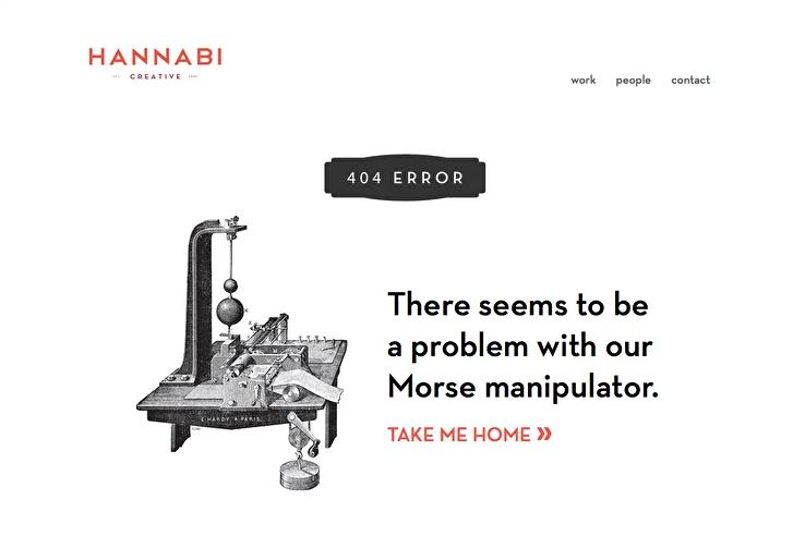 Пример страницы 404