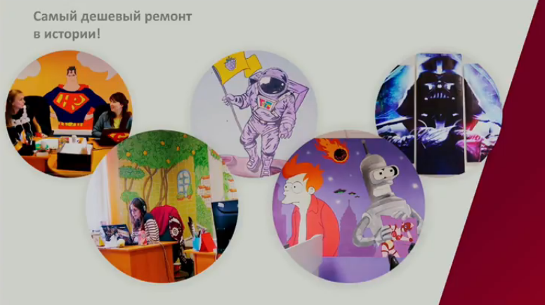 Итоги второго дня «Большой конференции для рекламных агентств» от Яндекса