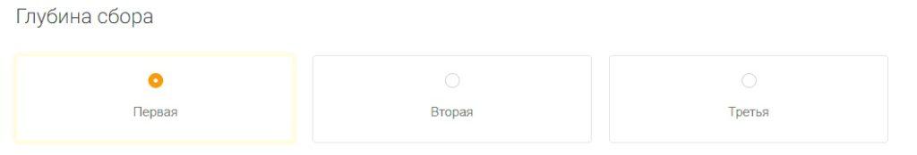 Настройка глубины просмотра в Click.ru