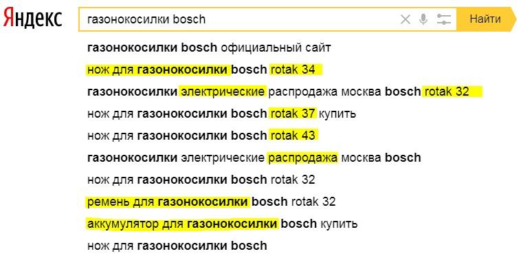 Пример поисковых подсказок в Яндексе