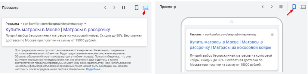Как настроить рекламную кампанию в Google Ads: инструкция и чек-лист