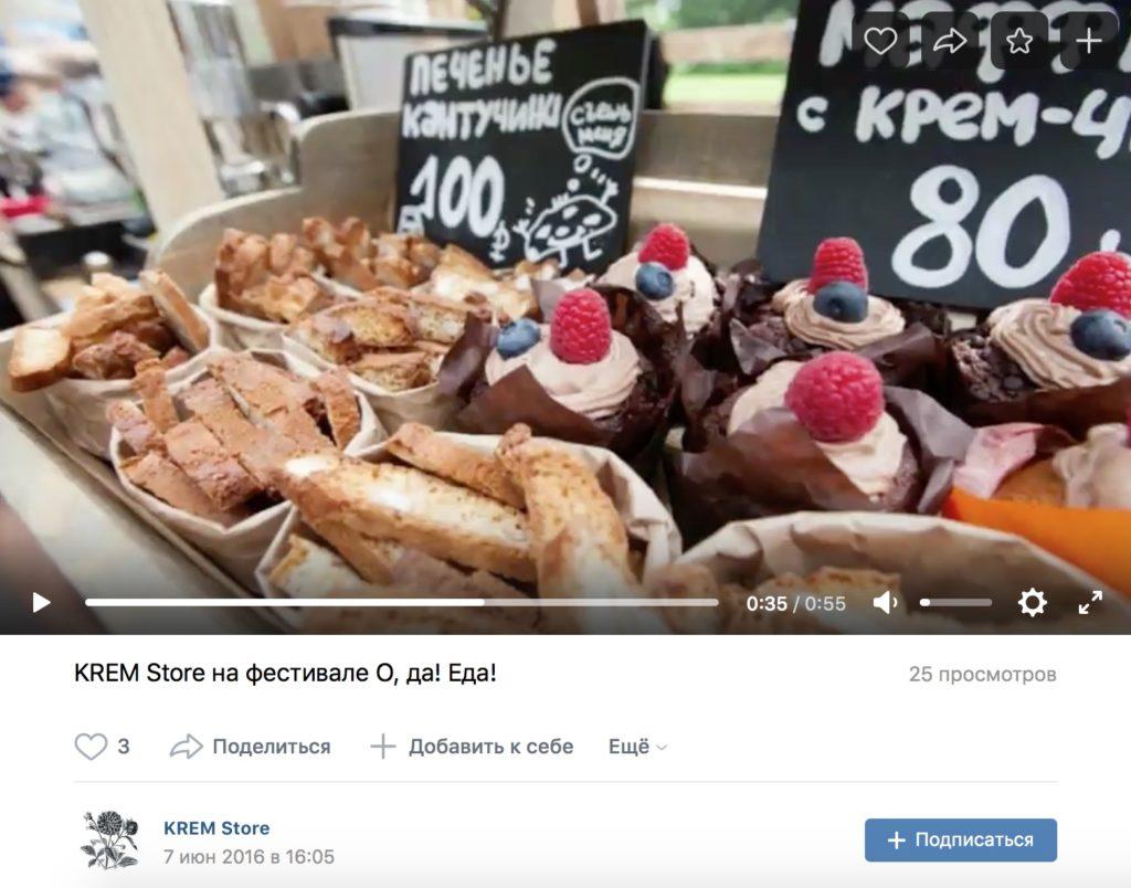 12 типов видеороликов для продвижения продукта в сети