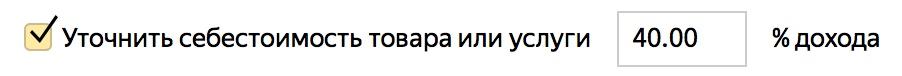 Автоматические стратегии Яндекс.Директа 2019: подробное руководство