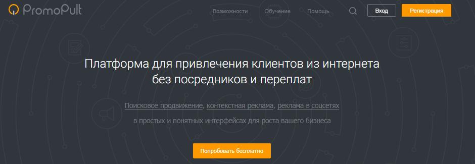 Как написать продающее объявление в Яндекс.Директе и Google Ads