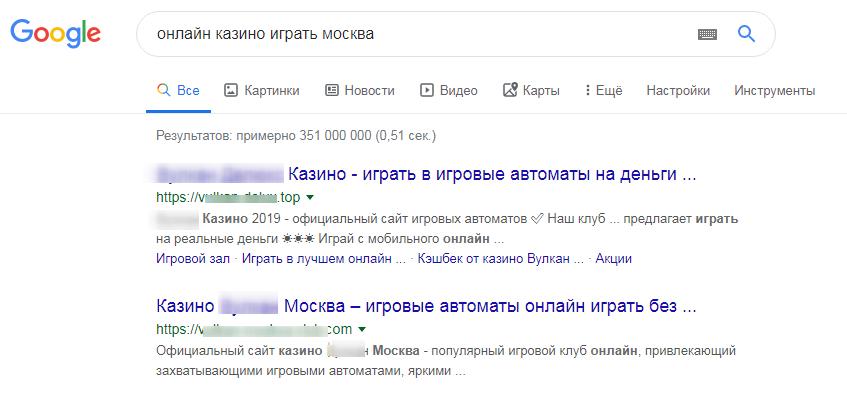 Как без проблем пройти модерацию объявлений в Яндекс.Директе и Google Ads