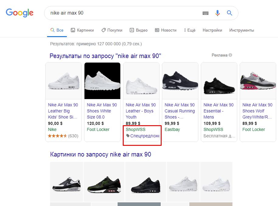 Настройка рекламных кампаний Google Ads во время новогодних праздников: советы для разных типов кампаний
