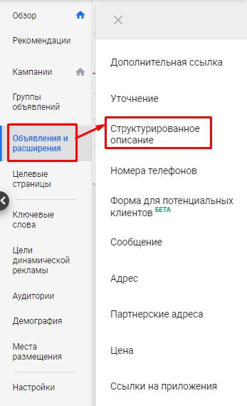 Ошибки при запуске рекламы в Google Ads [чек-лист по проверке кампаний]