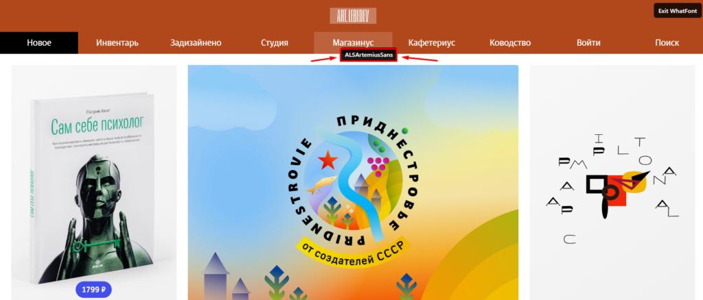 Обзор 75+ бесплатных расширений Google Chrome для интернет-маркетологов