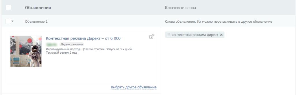 7-voprosov-gotov-li-biznes-k-vyxodu-iz-karantina-7