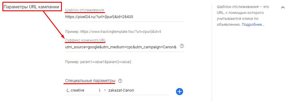 Как настроить рекламу в Gmail для интернет-магазина [пошаговый гайд]