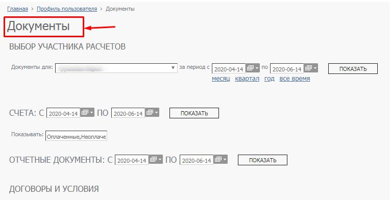https://blog.click.ru/wp-admin/post.php?post=6413&action=edit