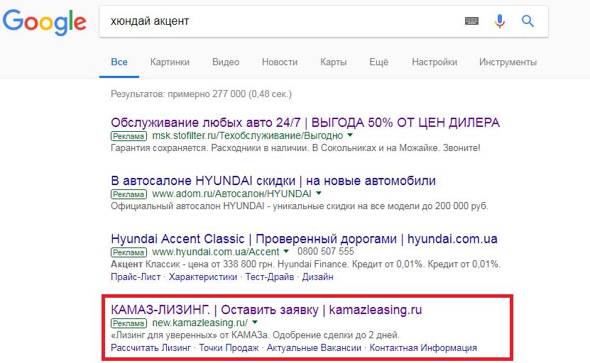 Полный гайд по типам соответствия ключевых слов в Google Ads