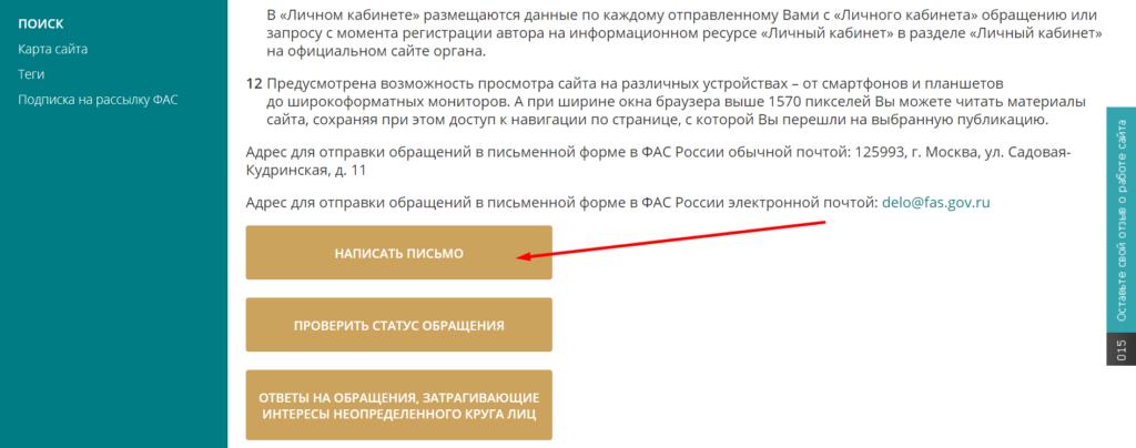 Стратегии конкурентов, которые вредят вашей рекламе в Яндексе/Google