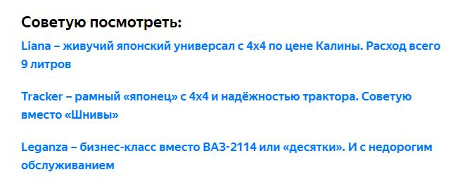 Как продвинуть канал в Яндекс.Дзене