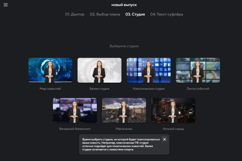 Диктор Mail.ru: что это такое, как работает и как использовать в рекламе