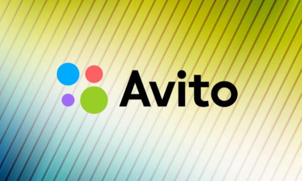 Как запустить рекламу бизнеса на Авито